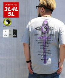 MARUKAWA/【T&C】 大きいサイズ メンズ T&Cサーフデザイン プリント 半袖 Tシャツ サーフ ブランド/502305942