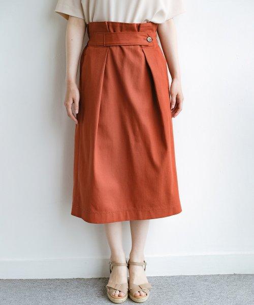 haco!(ハコ)/ボタンがポイントのカジュアルにもきれいにもはけるセミタイトスカート/472018