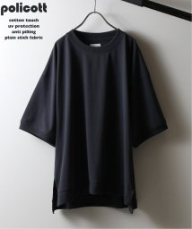 JOURNAL STANDARD relume Men's/オーバーサイズ  Tシャツ/502331882