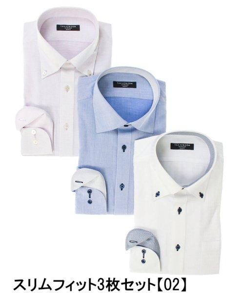 TAKA-Q(タカキュー)/【WEB限定企画商品】タカキューメンズ/TAKA-Q:MEN 形態安定スリムフィット長袖ドレスシャツ3枚セット/110214619503910