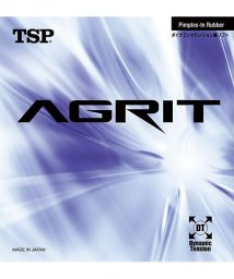 TSP/ティーエスピー/アグリット/502333748