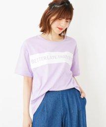 SHOO・LA・RUE Cutie Blonde/BOXラインロゴTシャツ/502338989