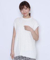 LASUD/【アーガ Aga】アランケーブル ニットベスト/501963089