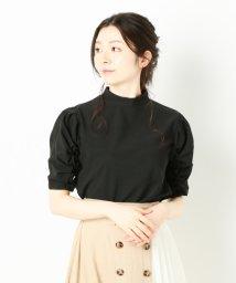 archives/袖ボリュームハイネックプルオーバー/502265237