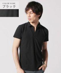 THE CASUAL/(バイヤーズセレクト)Buyer's Select ヘリンボーンジャガードスキッパー半袖ポロシャツ/502335674