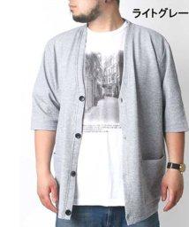 MARUKAWA/大きいサイズ メンズ 5分袖 ニットソー カーディガン アンサンブル 半袖 Tシャツ セット/502305945