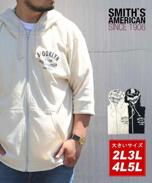 MARUKAWA(マルカワ)/【SMITH'S AMERICAN】 大きいサイズ メンズ スミスアメリカン 5分袖 フルジップ ジップ パーカー/6852280568