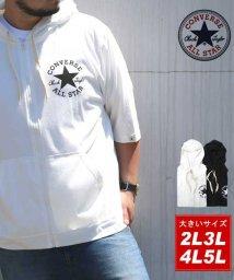 MARUKAWA/【CONVERSE】 大きいサイズ メンズ コンバース 5分袖 天竺 フルジップ パーカー/502305948
