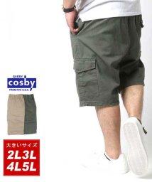 MARUKAWA/【COSBY】 大きいサイズ メンズ コスビー ショートパンツ ハーフパンツ ツイル カーゴ ブランド/502305951