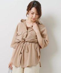 framesRayCassin/ウエスト絞りオーバーシャツ(半袖)/502345926