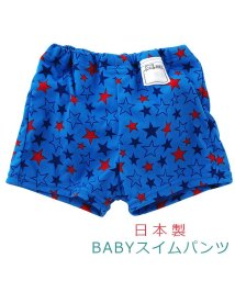 chuckleBABY/水遊びおむつトランクス型星柄/502349530