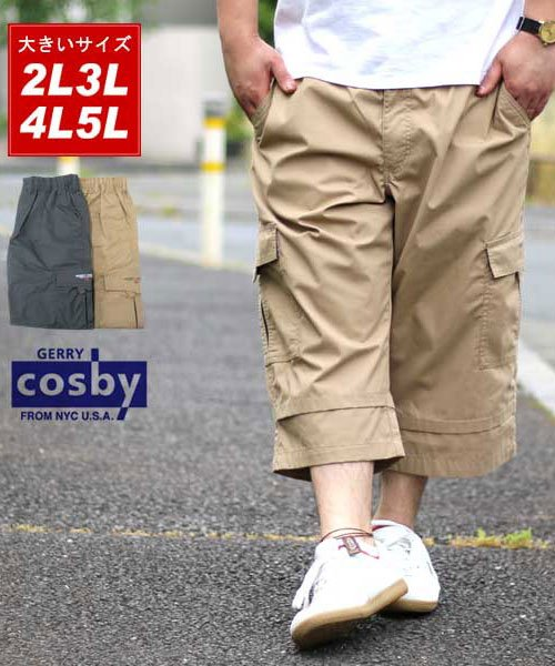 241a55c5e5139f MARUKAWA(マルカワ)/【COSBY】 大きいサイズ メンズ コスビー 7分丈 ショート