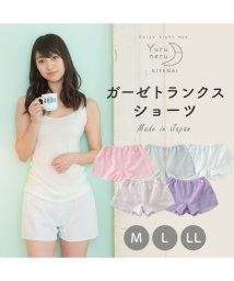 Yuruneru/さら寝ちゃんトランクスショーツ/502352623