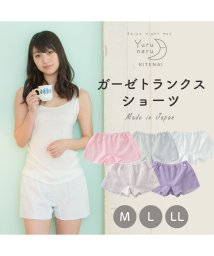 Yuruneru/さら寝ちゃんトランクスショーツ/502352624