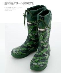 Catherine Cottage/フード付きラバーブーツ /502352697