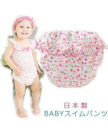 chuckleBABY/水遊びおむつパンツ型小花フリル柄/502355039