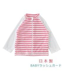 chuckleBABY/水遊び長袖ラッシュガードピンクボーダー柄/502355041