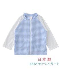 chuckleBABY/水遊び長袖ラッシュガード格子柄/502355043