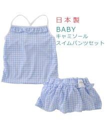 chuckleBABY/水遊びキャミソール&おむつパンツ型格子柄/502355046