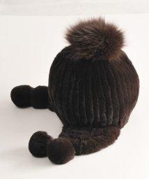 sankyoshokai/レッキス ファー 帽子 編み込み 耳あて付 ボンボン付/502355992