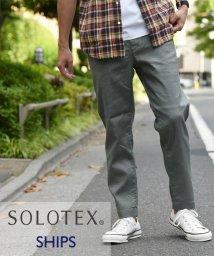 SHIPS MEN/SC: SOLOTEX(R) 日本製 サフィラン リネン ハイブリッド イージーパンツ/502343272