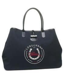 Longchamp/ロンシャン トートバッグ レディース LONGCHAMP 1369 643 006 ネイビー/502355715