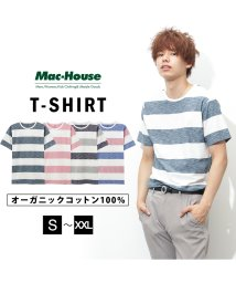 MAC HOUSE(men)/Navy オーガニックコットン スラブボーダーTシャツ MH/03520SS-1/502358035