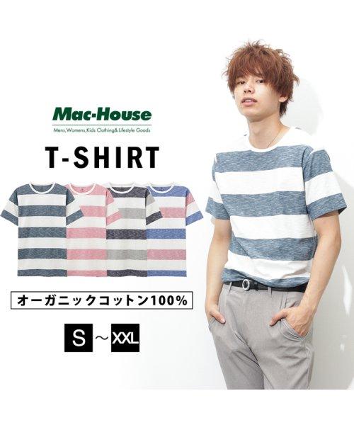 MAC HOUSE(men)(マックハウス(メンズ))/Navy オーガニックコットン スラブボーダーTシャツ MH/03520SS-1/01222006640