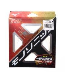 MIZUNO/ミズノ MIZUNO 軟式テニス ストリング MONOFIBER SONIC(モノファイバーソニック) 63JGN90001/502361066