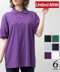 AMS SELECT/【UnitedAthle/ユナイテッドアスレ】5.3オンスドライカノコポロシャツ/鹿の子/ビッグポロシャツ/502365907