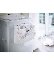 YAMAZAKI/洗濯機横マグネット収納ポケット 3段  プレート ホワイト/502346372