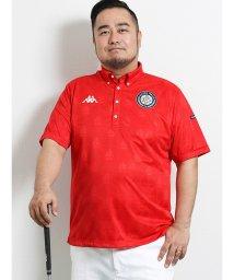 GRAND-BACK/【大きいサイズ】カッパゴルフ/Kappa Golf ニット総柄ジャガード半袖ボタンダウンポロシャツ/502372513