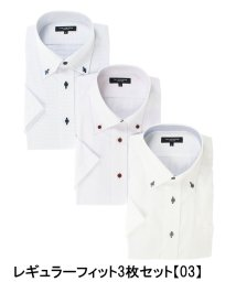 TAKA-Q/【WEB限定】タカキューメンズ/TAKA-Q:MEN 形態安定レギュラーフィット半袖シャツ3枚セット/502372532
