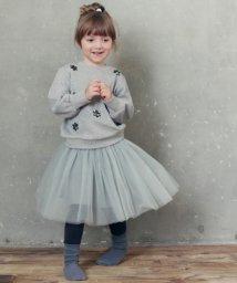 Rora/Rora ルイーズ スカートパンツ/502377917