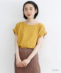 merlot/【TVドラマ着用】タックスリーブコットンプルオーバー/502380037