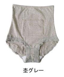 PINK PINK PINK/コットンハラマキタイプポケット付きサニタリーショーツ/502375708