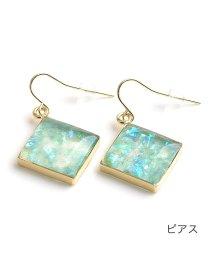 cream dot/宝石のようなシェルが魅力的な、スクエアピアス&イヤリング/502385853