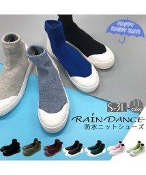 Vivian/レインダンス防水ニットレインシューズ/502387740