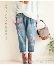 Sawa a la mode/フラワー刺繍ダメージデニムイージーパンツ/502391357