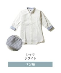 THE CASUAL/(サムマイトセイ) some might say 4Dストレッチ立体裁断オックスシャツ/502391916