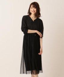 KUMIKYOKU/【PRIER】ドルマン袖プリーツ ドレス/502398978