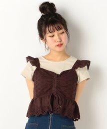 archives/A-レースキャミ+TシャツSET/502301279