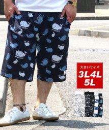 MARUKAWA/大きいサイズ くじら総柄スウェットハーフパンツ/502387591