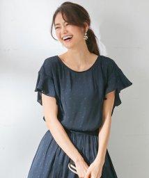 KUMIKYOKU/【洗える】 ヴィンテージサテンドットジャガード ブラウス/502418502