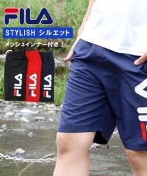 MARUKAWA/【FILA】フィラ サイドロゴサーフトランクス/502354981