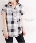 Sawa a la mode/モノトーンチェックのカジュアルシャツ/502423234