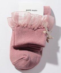 petit main/オーガンジーフリルソックス/502413561