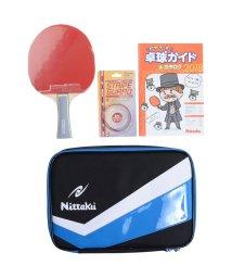 Nittaku/ニッタク/ニッタク ラケットセット ブルー/500972789
