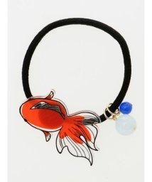 KAYA/【カヤ】透飾り 金魚ヘアゴム 7YKZ9217/502440318