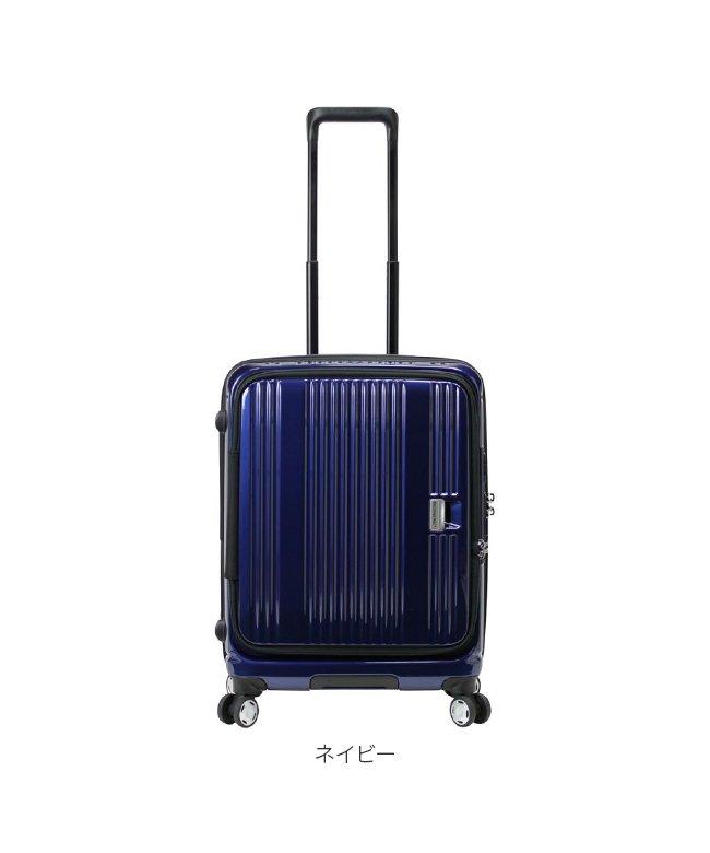 カバンのセレクション バーマス ユーロシティ スーツケース フロントオープン Mサイズ/55L USBポート BERMAS 60291 ユニセックス ネイビー フリー 【Bag & Luggage SELECTION】